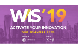 World Incubation Summit 2019